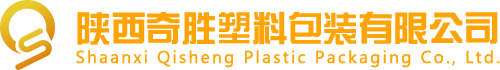 咸阳塑料包装厂