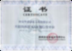 咸阳PE工业betway苹果下载